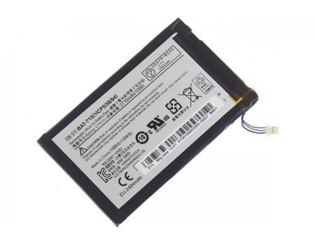 Аккумулятор для Acer Iconia Tab B1-A71 BAT-715