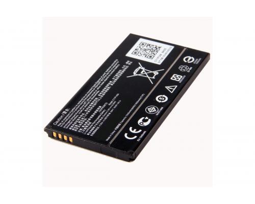 Аккумулятор для Asus A400CG/ZenFone 4 C11P1404 1540mAh