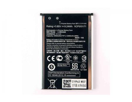 Аккумулятор для Asus ZenFone 2 Laser ZE500KG/ZE500KL C11P1428 2070mAh