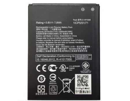 Аккумулятор для Asus ZenFone Go/Zenfone Live ZC500TG/G500TG C11P1506 2070mAh