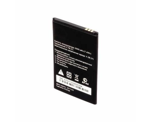 Аккумулятор для Ark Benefit M5