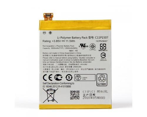 Аккумулятор для ASUS ZenFone Zoom C11P1507 2900mAh