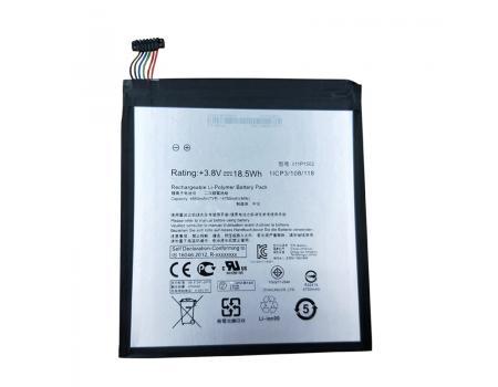 Аккумулятор для Asus ZenPad 10 Z300CG C11P1502 4890mAh