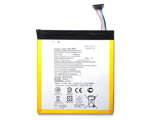 Аккумулятор для ASUS ZenPad 10 C11P1517 4545mAh
