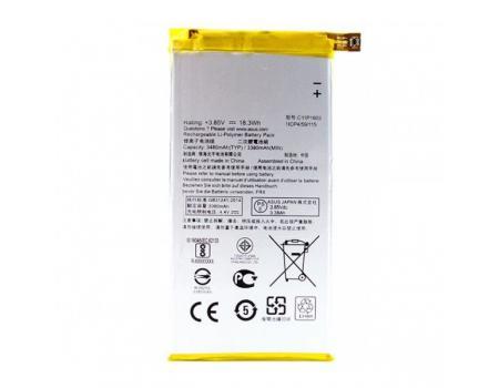 Аккумулятор для ASUS ZenFone 3 Deluxe ZS550KL/ZS570KL C11P1603 3480mAh