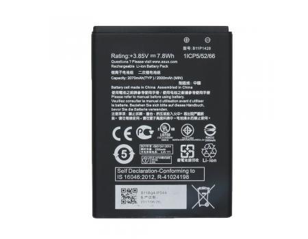Аккумулятор для Asus ZenFone Go ZB450KL/ZB452KG B11P1428 2000mAh