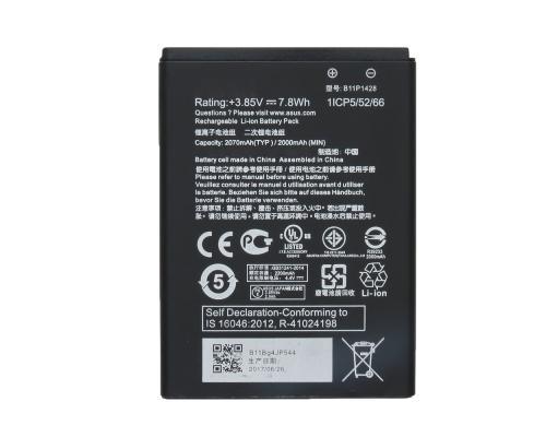 Аккумулятор для Asus ZB450KL/ZB452KG/ZenFone Go B11P1428 2000mAh