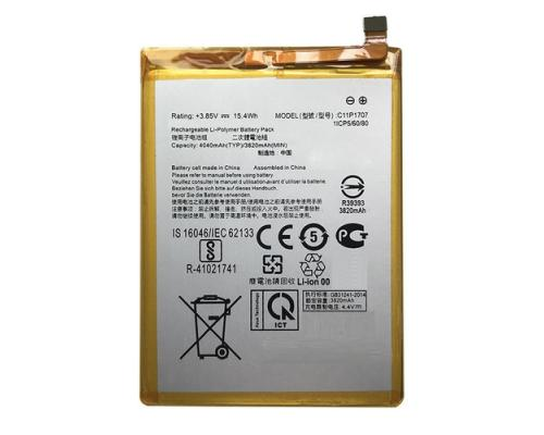Аккумулятор для Asus ZB555KL/ZenFone Max M1 C11P1707 4000mAh