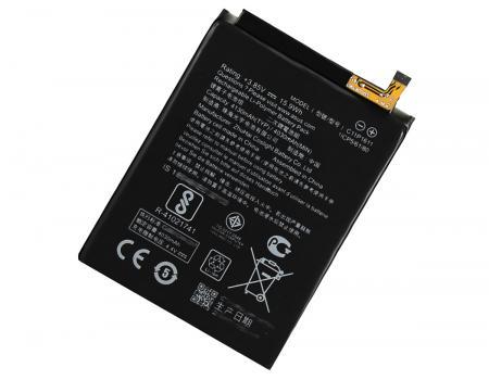Аккумулятор для Asus ZC520TL/ZB570TL/ZenFone 3 Max/Max Plus C11P1611 4130mAh