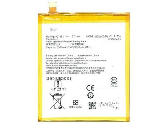 Аккумулятор для Asus ZenFone 5/ZenFone 5Z/ZE620KL/ZS620KL C11P1708 3300mAh