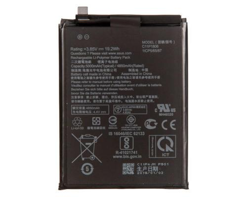 Аккумулятор для Asus ZS630KL/ZenFone 6 C11P1806 5000mAh