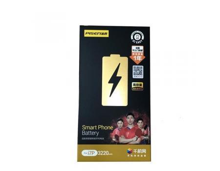 Усиленный аккумулятор для iPhone 7 Plus Pisen 3220mAh