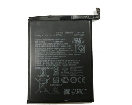 Аккумулятор для Asus ZB602KL/ZB631KL/ZenFone Max Pro M1/Max Pro M2 C11P1706 5000mAh