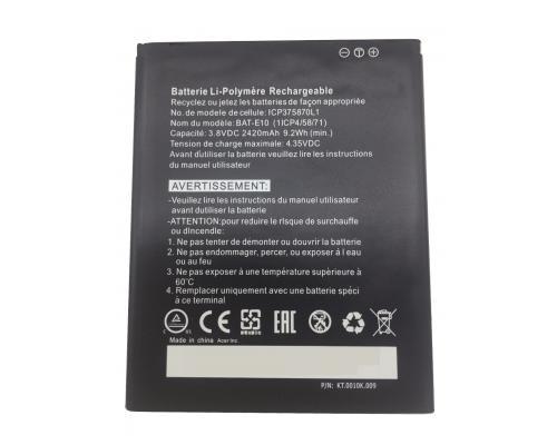 Аккумулятор для Acer Z530 BAT-E10