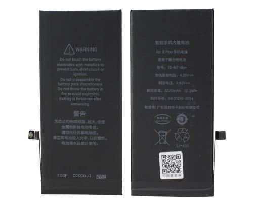 Усиленный аккумулятор для iPhone 8 Plus Pisen 3220mAh