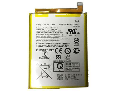 Аккумулятор для Asus ZenFone Max M1/ZB555KL C11P1707 4000mAh