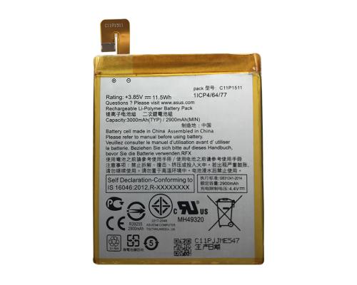 Аккумулятор для Asus ZenFone 3 ZE552KL/ZD553KL/ZD552KL C11P1511 2900mAh