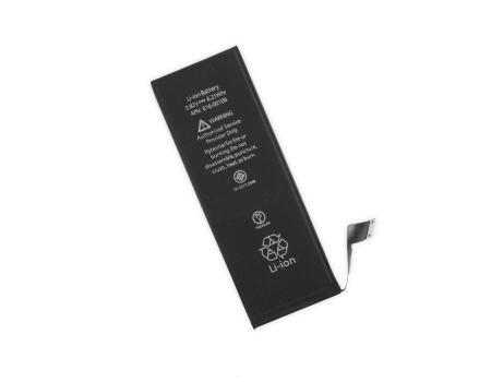 Аккумулятор для iPhone SE 1624mAh