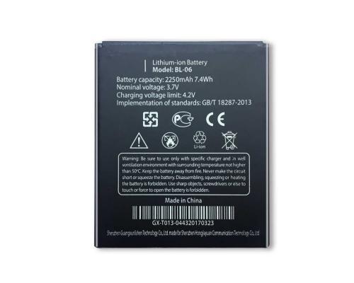 Аккумулятор для Dexp Ixion ES2.5/Megafon Login+ BL-06 1900mAh
