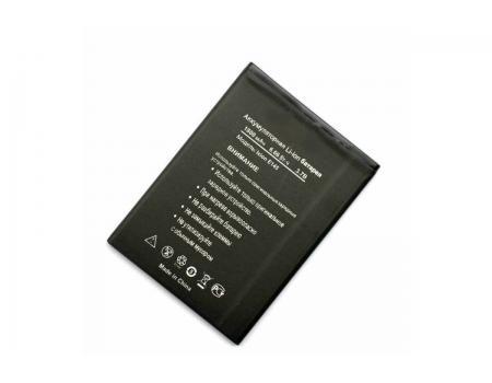 Аккумулятор для DEXP Ixion E145 1600mAh