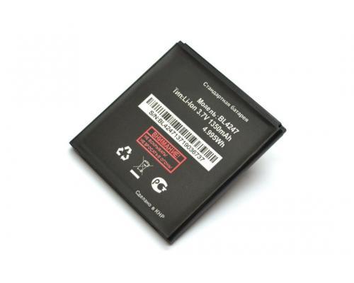 Аккумулятор для Fly IQ442/IQ448/Miracle/Explay Golf BL4247 1350mAh