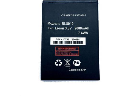 Аккумулятор для Fly Nimbus 3 FS501 BL8010 2000mAh