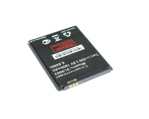 Аккумулятор для Fly Nimbus 2 FS452 BL9003 1800mAh