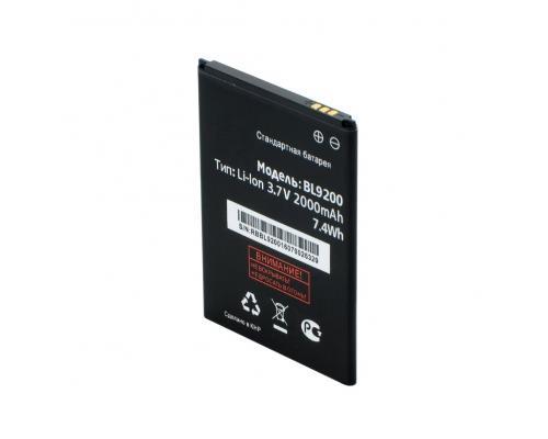 Аккумулятор для Fly Cirrus2/Cirrus 8 FS504/FS514 BL9200 2000mAh