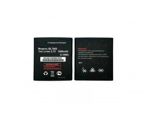 Аккумулятор для Fly IQ449/Pronto BL7405 1650mAh