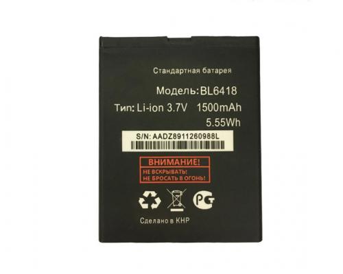 Аккумулятор для Fly Cumulus 1 FS403/FS404/Tele2 Mini BL6418 1500mAh