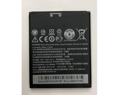 Аккумулятор для HTC Desire 526G Dual/526G+ Dual B0PL4100 2000mAh