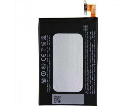 Аккумулятор для HTC One M7/One Dual/Butterfly S BN07100 2300mAh