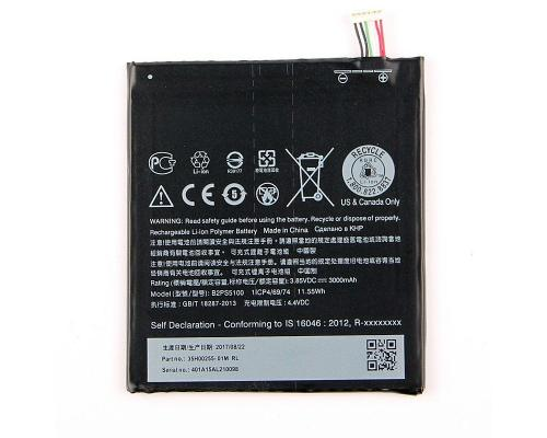 Аккумулятор для HTC One X9 Dual B2PS5100 3000mAh