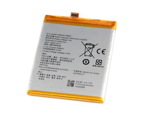 Аккумулятор для Huawei Honor 4C Pro HB526379EBC 4000mAh