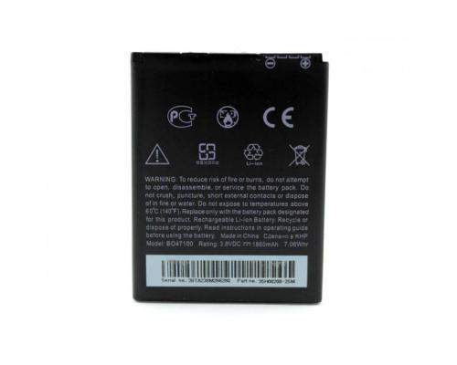 Аккумулятор для HTC Desire 600 Dual/Desire 400 Dual BO47100 1860mAh