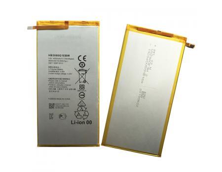 "Аккумулятор для Huawei MediaPad T3 8.0""/T3 10.0"" HB3080G1EBW 4650mAh"