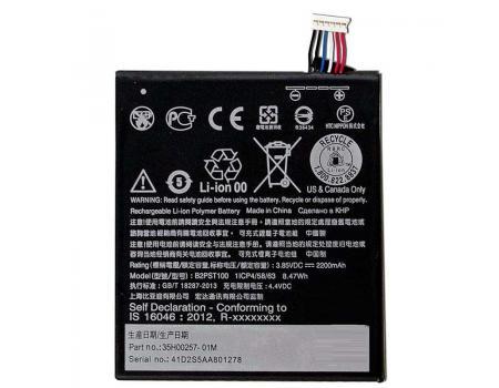 Аккумулятор для HTC Desire 530/Desire 628/Desire 630 Dual B2PST100 2200mAh