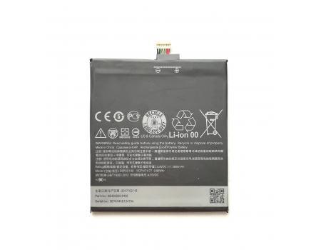 Аккумулятор для HTC Desire 816/816 Dual/816G Dual B0P9C100 2600mAh