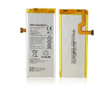 Аккумулятор для Huawei P8 Lite/GR3/Y3 2017 HB3742A0EZC+ 2200mAh
