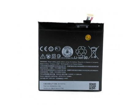 Аккумулятор для HTC Desire 820/One E9s B0PF6100 2600mAh