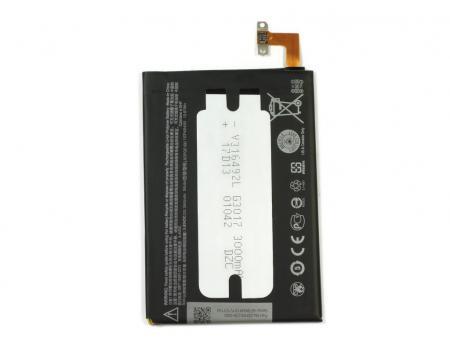Аккумулятор для HTC One M9/One M9+/One M8s B0PGE100 2840mAh