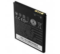 Аккумулятор для HTC Desire 601/Desire 601 Dual/Desire 700 Dual/Desire 510/Desire 320 BM65100 2100mAh