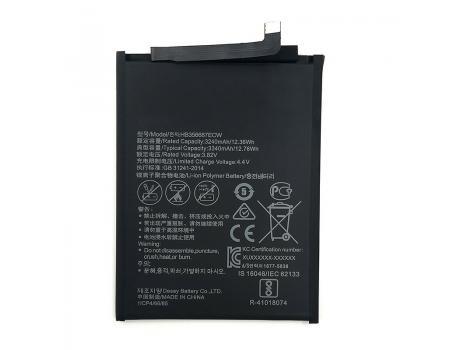 Аккумулятор для Huawei Nova 2 Plus/Honor 7X/Nova 3i/P30 Lite HB356687ECW 3240mAh