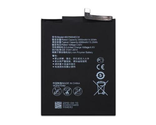 Аккумулятор для Huawei Honor 8 Pro HB376994ECW 3900mAh