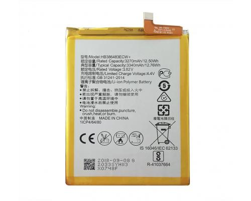 Аккумулятор для Huawei GR5 2017/Honor 6X HB386483ECW+ 3300mAh