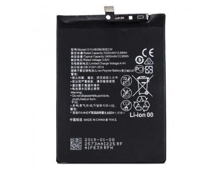 Аккумулятор для Huawei P20/Honor 10 HB396285ECW 3400mAh