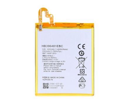 Аккумулятор для Huawei Honor 5X/G8/Y6 II HB396481EBC 3100mAh