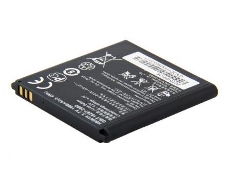 Аккумулятор для Huawei Ascend Y320/G320/U8815/G300/U8812D/U8825D HB5N1 1350mAh