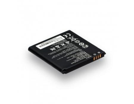 Аккумулятор для Huawei U9508/Honor 2/Honor 3 HB5R1V/HWBAS1 2150mAh