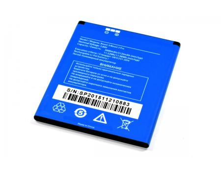 Аккумулятор для Highscreen Boost 3/Boost 3 Pro 3000mAh